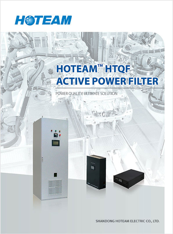 Hoteam Ht Apf Active Power Filter 1